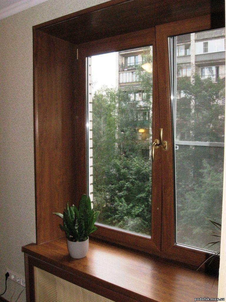 Окна, балконы - монтаж и отделка, сезонные предложения! - ст.